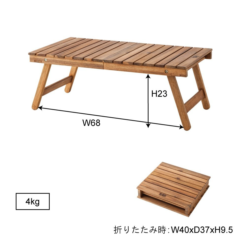 外遊び生活向上キャンプブログ キャンプで使える東谷 ウッドテーブル画像