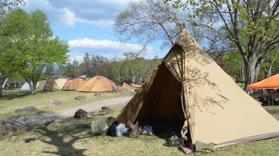 八千穂高原駒出池キャンプ場にてデイキャンプ