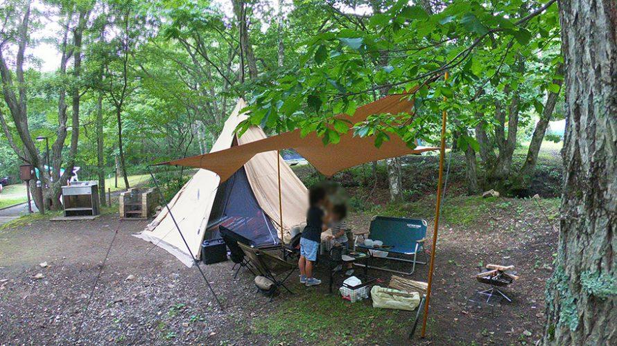 外遊び生活向上キャンプブログ 休暇村嬬恋鹿沢キャンプ場オートサイト サーカスTCの画像