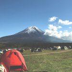 外遊び生活向上キャンプブログ ふもとっぱら キャンプ場画像01