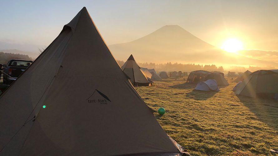 富士山ふもとっぱら キャンプ場の朝陽