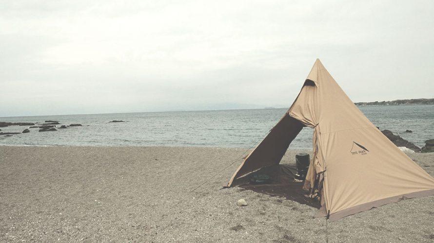 キャンプとライフスタイルのブログ 海キャンプサーカスTCの画像