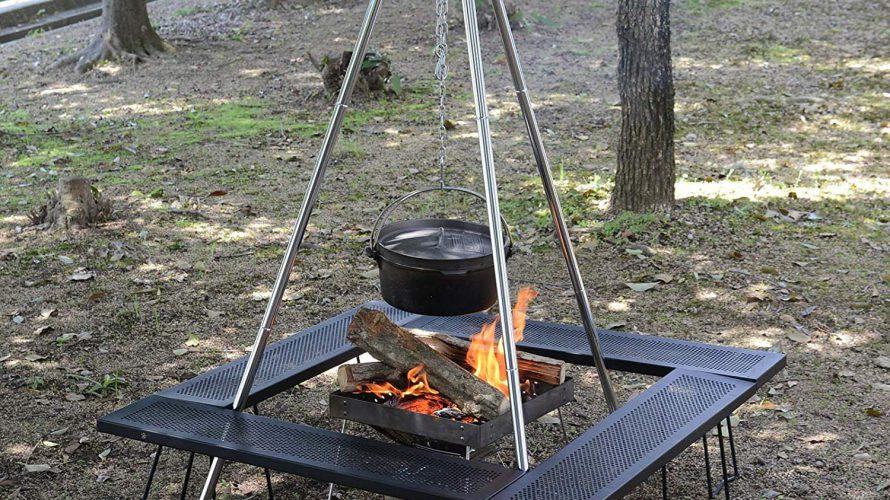 焚き火の周りを囲むテーブルが欲しい マルチファイアテーブル
