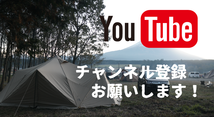 Goodleaf Lifegraphy Youtube始めました!